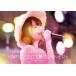 内田真礼/UCHIDA MAAYA LIVE 2017 +INTERSECT・SUMMER+