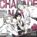【ドラマCD】ゲーム CharadeManiacs キャラクターソング&ドラマ Vol.1 限定盤の画像