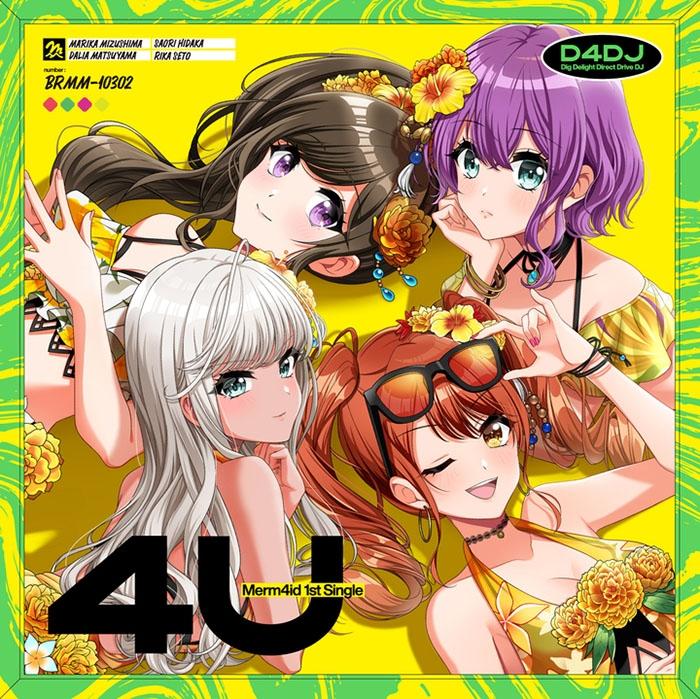 【キャラクターソング】D4DJ Merm4id 4U Blu-ray付生産限定盤