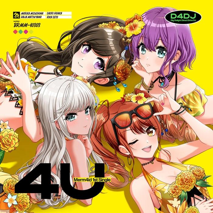 【キャラクターソング】D4DJ Merm4id 4U 通常盤