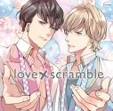 【ドラマCD】love×scramble アニメイト限定盤 (CV.二枚貝ほっき・土門熱)の画像