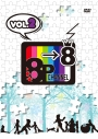【DVD】Web 8P channel 8 Vol.2の画像