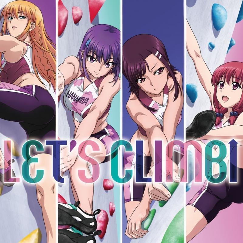 【主題歌】TV いわかける! - Sport Climbing Girls - ED「LET'S CLIMB↑」/花宮女子クライミング部