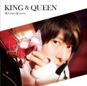 【主題歌】劇場版 Dance with Devils -Fortuna- 主題歌「KING&QUEEN」/羽多野渉 アーティスト盤の画像