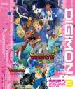 【Blu-ray】劇場版 デジモン THE MOVIES VOL.3の画像