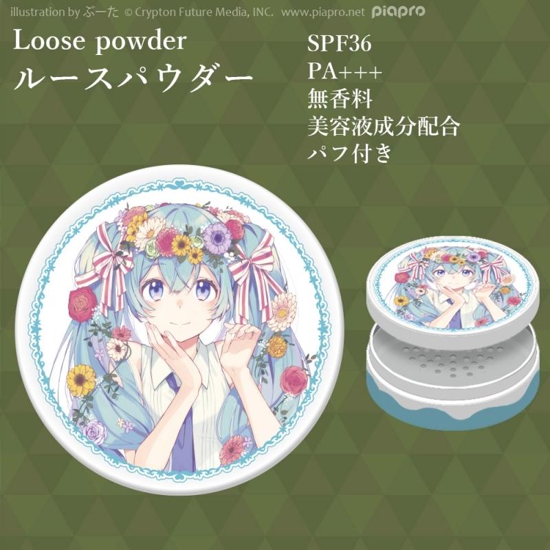 【グッズ-化粧雑貨】初音ミク×cosme play ルースパウダー