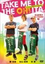 【DVD】TAKE ME TO THE OH!ITA ~谷山紀章のロックな休日2~ アニメイトオンライン限定セットの画像
