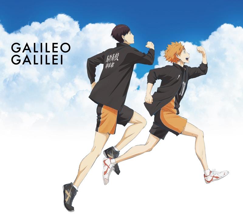 【主題歌】TV ハイキュー!! セカンドシーズン ED「クライマー」/Galileo Galilei 期間生産限定盤