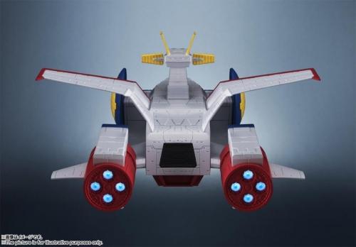 フィギュア】輝艦大全 機動戦士ガンダム 1/1700ペガサス級強襲揚陸艦2 ...