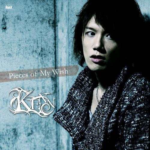 【マキシシングル】KENN/Pieces of My Wish 通常盤