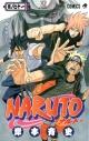 【コミック】NARUTO-ナルト-(71)の画像