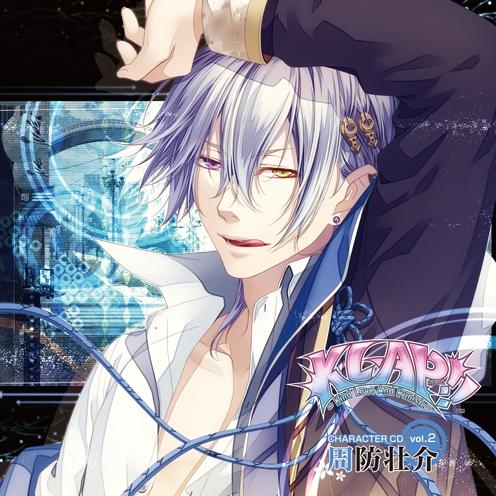 【ドラマCD】KLAP!!~Kind Love And Punish~ キャラクターCD vol.2 周防壮介 (CV.梶裕貴)