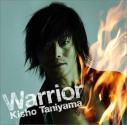 【主題歌】ラジオ 金色のコルダ ~放課後のエチュード~ OP「Warrior」/谷山紀章の画像