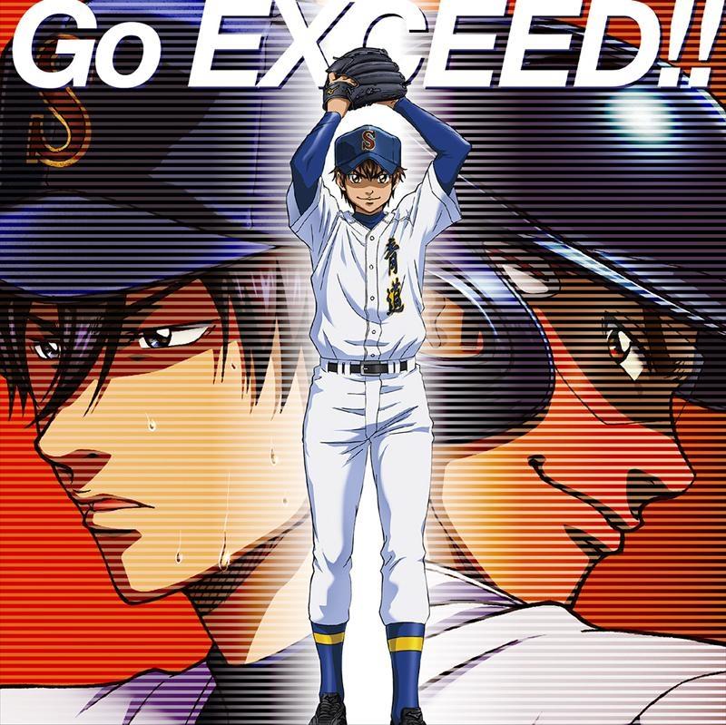 【主題歌】TV ダイヤのA OP「Go EXCEED!!」/Tom-H@ck featuring 大石昌良