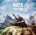 【サウンドトラック】TV GATE 自衛隊 彼の地にて、斯く戦えり オリジナル・サウンドトラックの画像