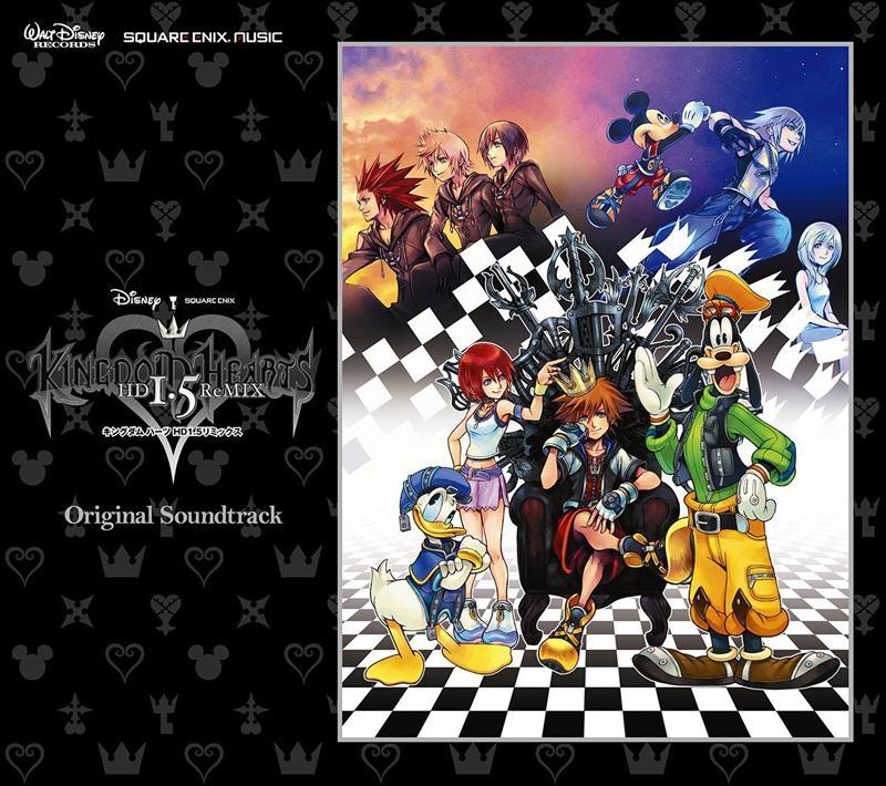 【サウンドトラック】KINGDOM HEARTS -HD 1.5 ReMIX- Original Soundtrack