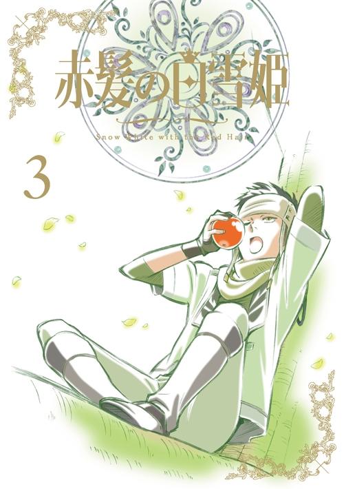 【Blu-ray】TV 赤髪の白雪姫 vol.3 初回生産限定版