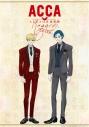 【Blu-ray】朗読音楽劇 ACCA13区監察課 Regards,の画像