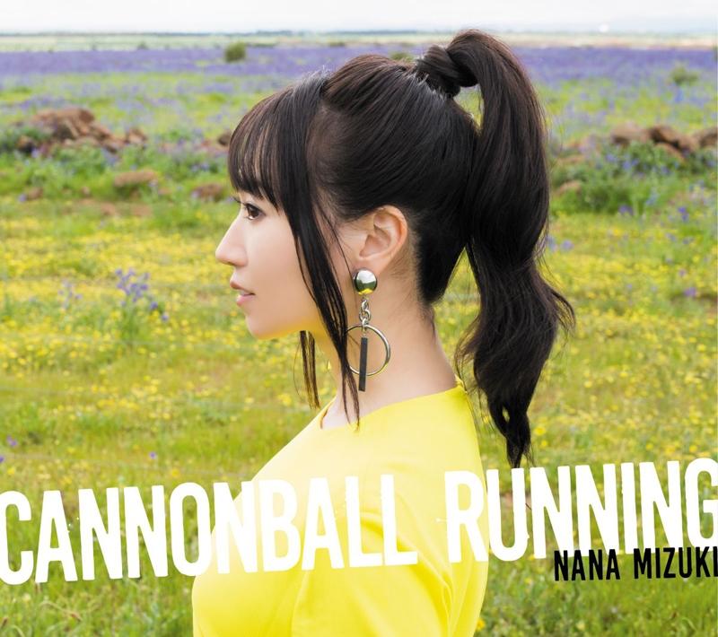 【アルバム】水樹奈々/CANNONBALL RUNNING 通常盤