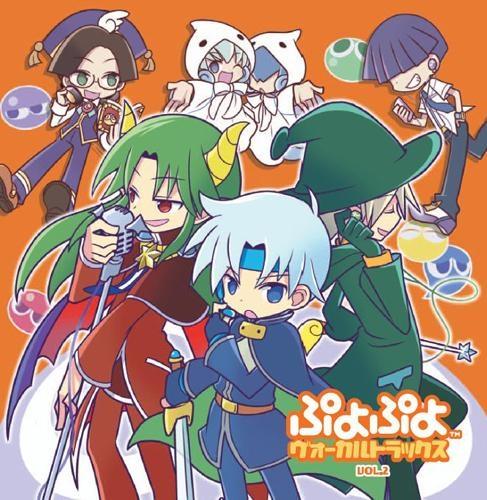 【アルバム】ぷよぷよ ヴォーカルトラックス Vol.2