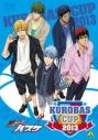 【DVD】黒子のバスケ/イベント KUROBAS CUP2013の画像