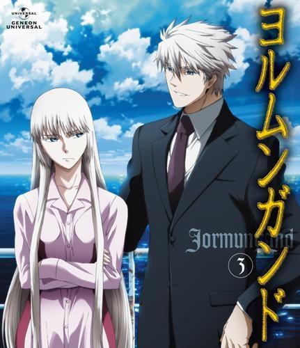【Blu-ray】TV ヨルムンガンド 3 通常版