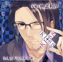 【ドラマCD】KISS×KISS collections Vol.30 元カレキス (CV.井上和彦)の画像