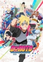 【DVD】TV BORUTO-ボルト- NARUTO NEXT GENERATIONS DVD-BOX 7 完全生産限定版の画像