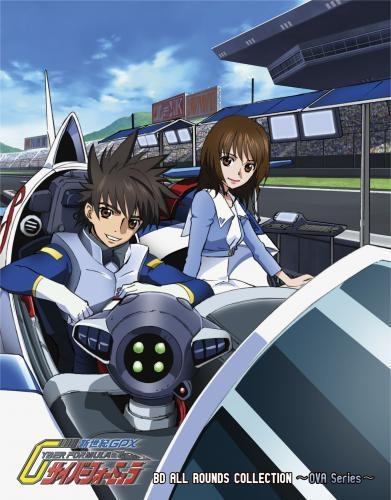 【Blu-ray】OVA 新世紀GPXサイバーフォーミュラ BD ALL ROUNDS COLLECTION~OVA Series~ Blu-ray BOX