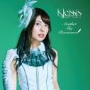 【マキシシングル】Kleissis/Another Sky Resonance 初回盤G 金子有希Ver.の画像