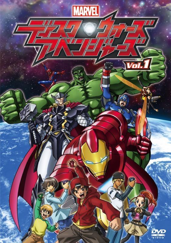【DVD】TV ディスク・ウォーズ:アベンジャーズ 1