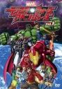 【DVD】TV ディスク・ウォーズ:アベンジャーズ 1の画像