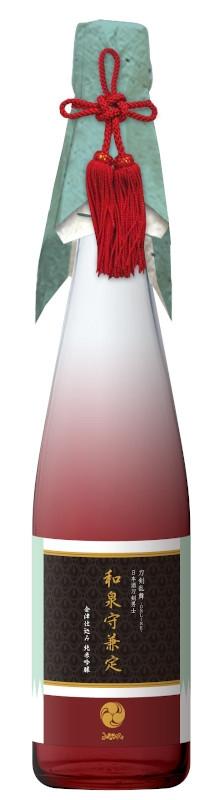 刀剣乱舞-ONLINE- 日本酒刀剣男士 和泉守兼定
