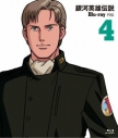 【Blu-ray】OVA 銀河英雄伝説外伝 Vol.4 螺旋迷宮 13、14話の画像