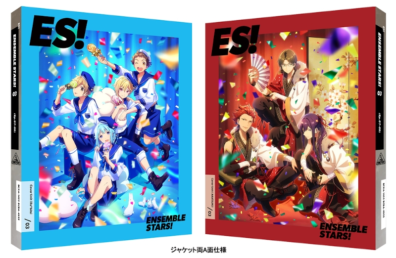 【Blu-ray】TV あんさんぶるスターズ!03 特装限定版