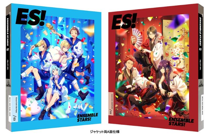 【DVD】TV あんさんぶるスターズ!03 特装限定版