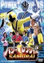 【DVD】パワーレンジャー SAMURAI VOL.3の画像