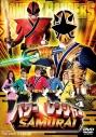 【DVD】パワーレンジャー SAMURAI VOL.4の画像