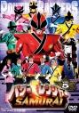 【DVD】パワーレンジャー SAMURAI VOL.5の画像