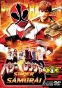 【DVD】パワーレンジャー SUPER SAMURAI VOL.1の画像