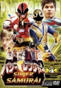 【DVD】パワーレンジャー SUPER SAMURAI VOL.4の画像