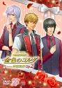 【DVD】ライブビデオ ネオロマンス・フェスタ 金色のコルダ Featuring 神南高校 Op.2 通常版の画像