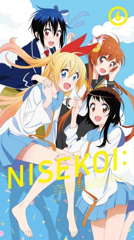 Blu-ray:TV ニセコイ: 6 完全生産限定版