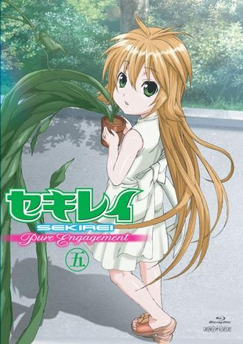 【Blu-ray】TV セキレイ ~Pure Engagement~ 五 完全生産限定版