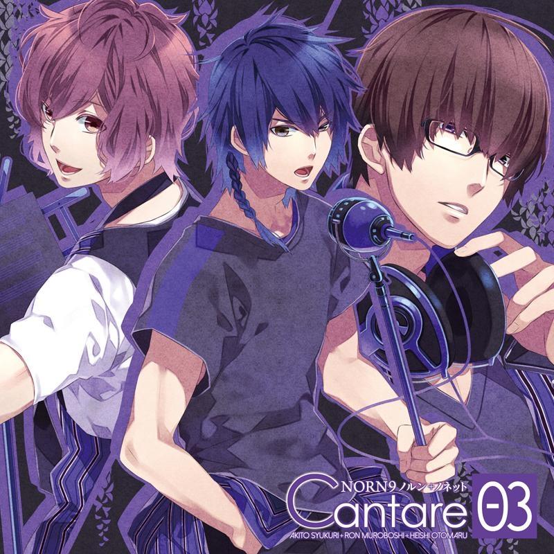【キャラクターソング】NORN9 ノルン+ノネット Cantare Vol.3