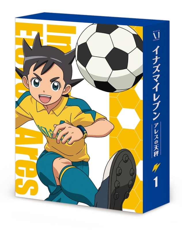 【DVD】TV イナズマイレブン アレスの天秤 DVD BOX 第1巻