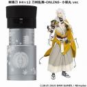 【グッズ-単眼鏡】Vixen 単眼刀 H4×12 刀剣乱舞-ONLINE- 小狐丸 ver.【2020年1月販売分】の画像