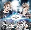【アルバム】サイキックラバー/PSYCHICLOVER 15th Anniversary BEST~PSYCHIC MANIA~の画像