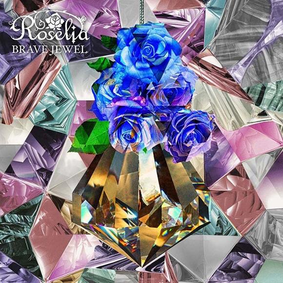 【キャラクターソング】BanG Dream! バンドリ! Roselia BRAVE JEWEL Blu-ray付生産限定盤