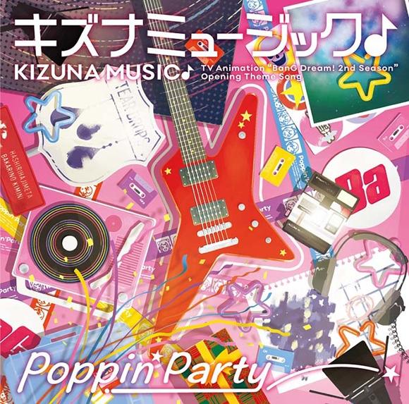 【キャラクターソング】BanG Dream! バンドリ! Poppin'Party キズナミュージック♪ Blu-ray付生産限定盤